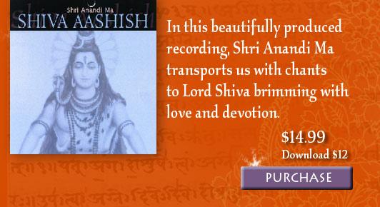 Shiva Aashish